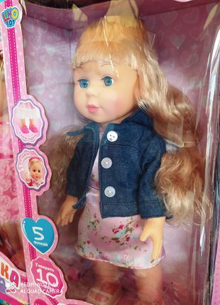 Интерактивная Кукла Даринка Limo Toy  UA, 41 См, 10 Фраз