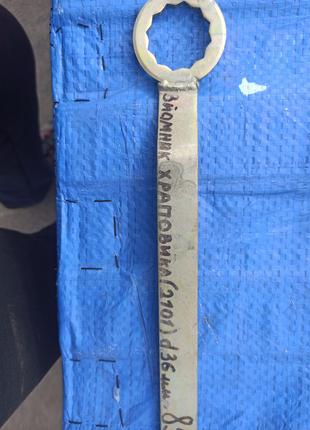 Ключ храповика шкива коленвала