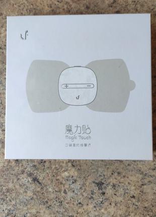 Xiaomi LeFan Portable Massager Mix (LR-H006-PURE-GY)