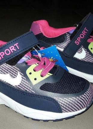 26-31 модные детские кроссовки для  девочки дитячі кросівки ке...