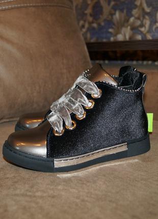 Эффектные демисезонные ботинки, размеры 34