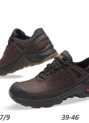 Кроссовки мужские кожаные ecco super track black-brown