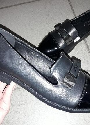 Туфли балетки женские низкий ход  лоферы
