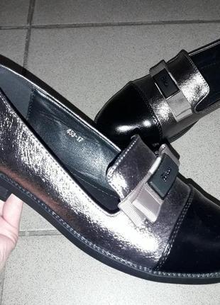 Туфли балетки женские низкий ход