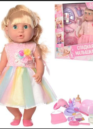 Детская кукла -ПУПС С АКСЕССУАРАМИ 318016D-C23