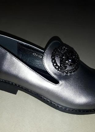 Лоферы полуботинки женские туфли балетки