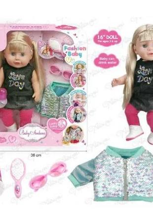 Детская кукла -ПУПС С АКСЕССУАРАМИ DH2237A