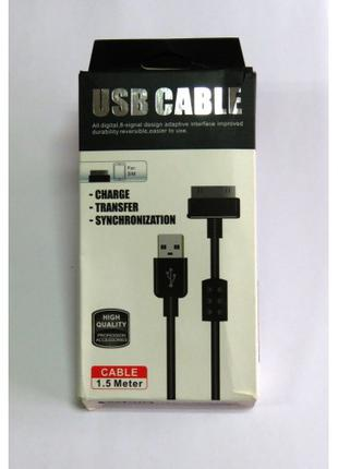 Data Cable Samsung P1000 с фильтром