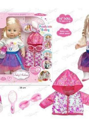Детская кукла -ПУПС С АКСЕССУАРАМИ DH2237B