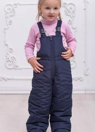 Полукомбинезон детский зимний для девочки