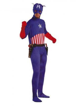 Карнавальный костюм капитан америка