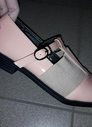 Туфли лоферы женские низкий ход жіночі туфлі
