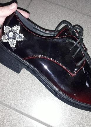Туфли лоферы женские  низкий ход