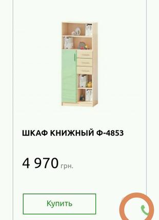 Купить детский шкаф