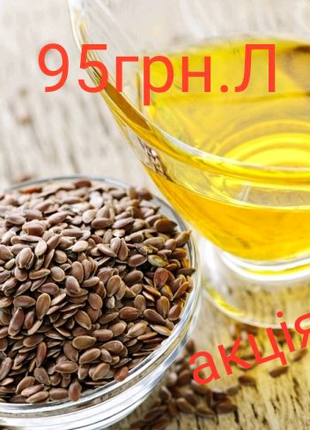 Олія Лльана , Технічна олія льону холодного віджиму