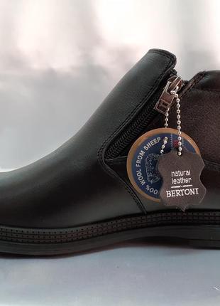 Скидка!зимние классические кожаные ботинки на молнии bertoni 4...