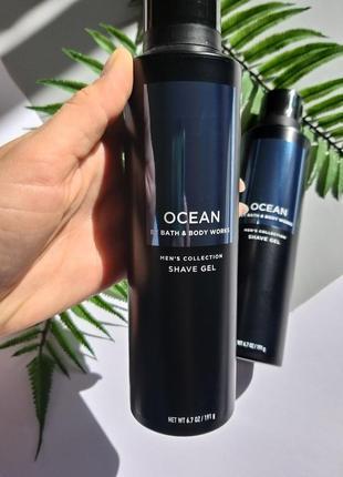 Bath and body works ocean гель для бритья