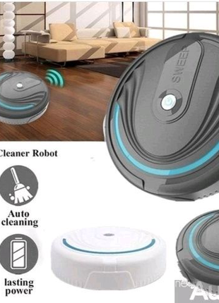 Робот плотер Robot  Cleaner (пылесос, пылетер)