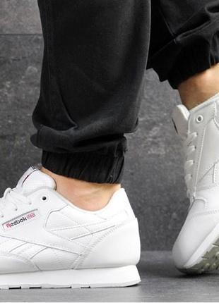 Кроссовки мужские reebok classic кросівки
