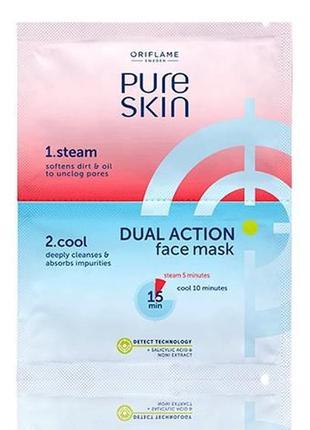 Двухшаговая маска-детокс для лица pure skin