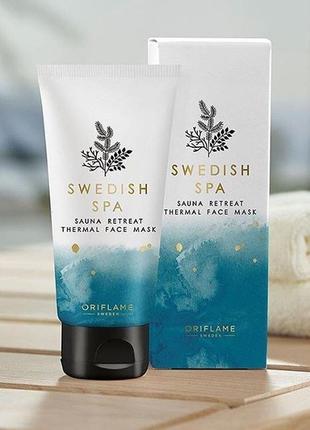 Разогревающая маска для лица «шведский spa-салон»