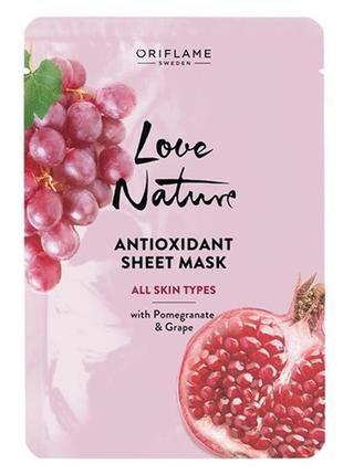 Антиоксидантная тканевая маска с гранатом и виноградом love na...