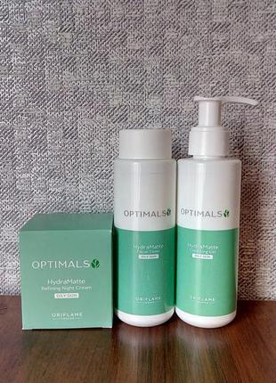 Набор для лица для жирной кожи optimals