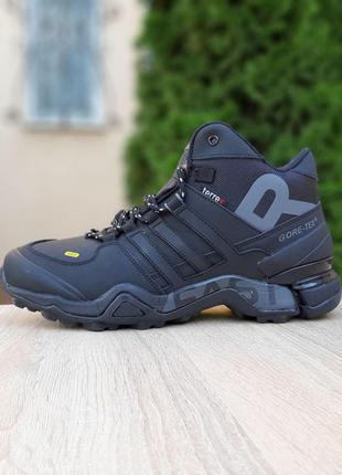 Зимние Мужские Кроссовки Ботинки Adidas Terrex (41-46)