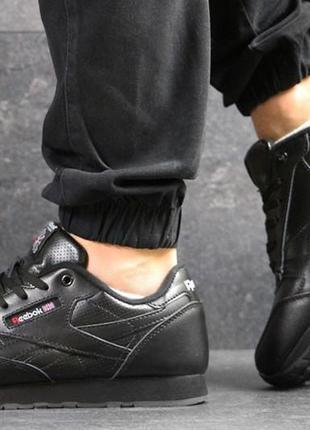 Мужские кроссовки reebok classic leather кросівки
