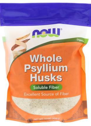 Псиллиум NOW Foods (США) шелуха семян подорожника, клетчатка