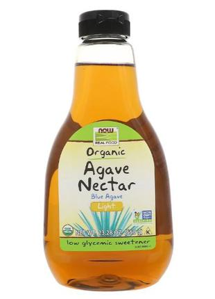 Сироп агавы органический США, нектар из агавы