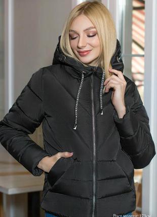 Куртка стёганая зимняя, пуховик с капюшоном