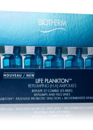 Знижка! Biotherm Life Plankton Replumping ампула заповнює зморшки