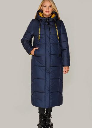 Размеры 44-54 Зимняя куртка пальто Элли синий