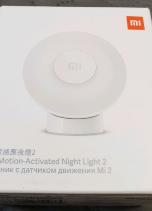 Ночник Xiaomi Mi Motion-Activated Nightlight 2