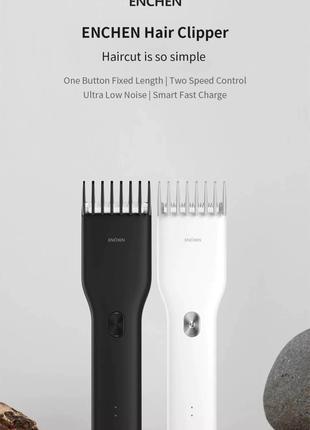Триммер Xiaomi Mi Enchen Boost USB  машинка для стрижки.