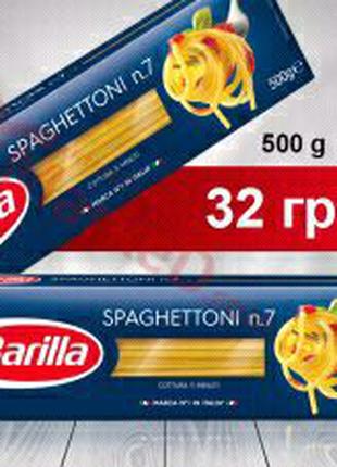 Barilla spagettoni n.7 .спагетти , макароны