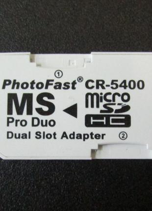 Переходник адаптер на 2 карты памяти MicroSD для MS PRO Duo