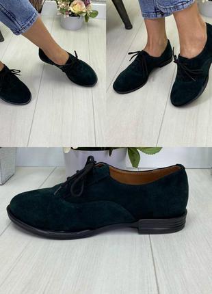 Женские туфли зеленые на шнурках натуральная замша dani 2-2