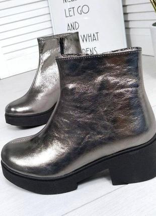 Женские ботинки бронза на каблуке натуральная кожа osso 1-2