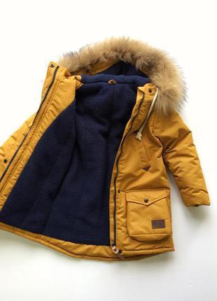 Куртка детская парка, зима -20*с