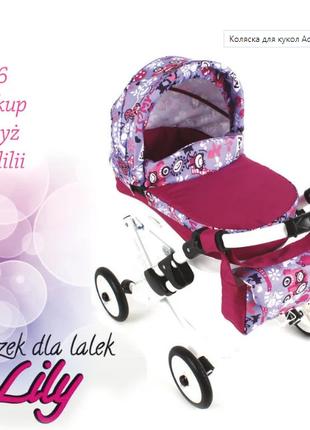 коляска для кукол  ADBOR LILY K26