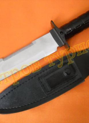Нож для выживания НК5698 с документами и кобурой