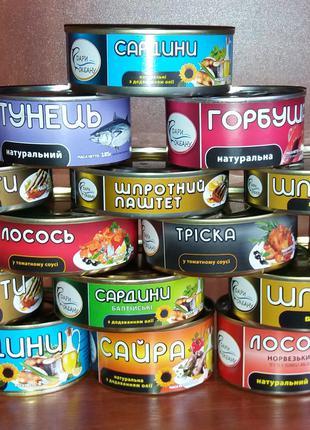 """Рибні консерви ТМ """"Дари Океану"""" від виробника"""
