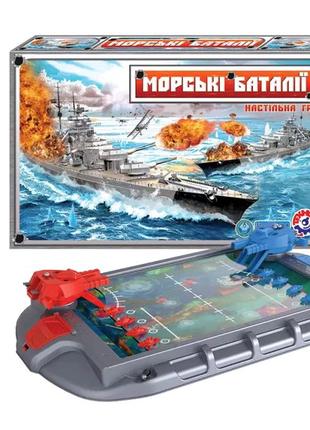 """Игра настольная  """"Морские Баталии"""" 1110TXK"""
