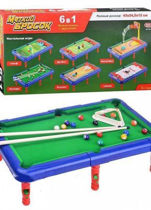 Игра настольная Бильярд 6в1 в коробке 55х26х5,5см Play Smart 2266