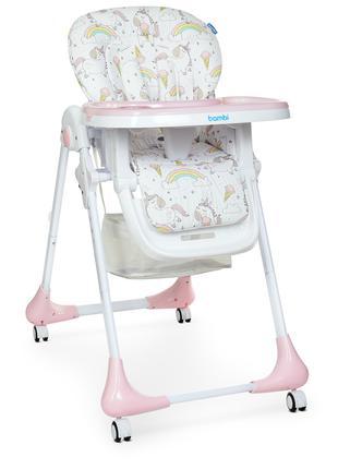 Стульчик для кормления, детский стульчик M 3233 Unicorn Pink