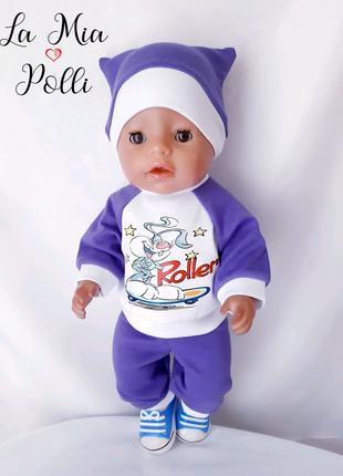 костюмчики троечка,  одежда для кукол беби борн