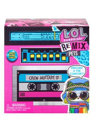 Мой любимец 567073 Лол LOL Surprise W1 серии Remix кукла набор