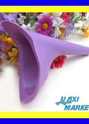 Воронка-писсуар для женщин силиконовый портативный уринатор много